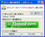 roboform2.jpg